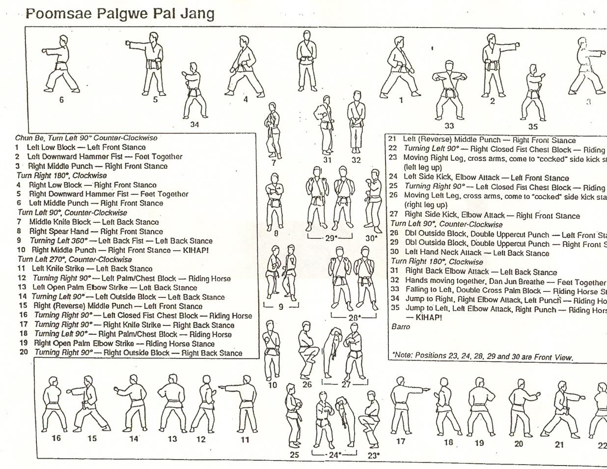 pal_jang